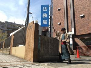 【苦節3年目】サムライが総大将(株式会社DO THE SAMURAIの代表取締役)になったの巻。