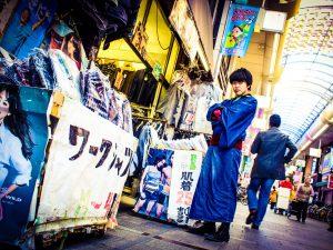 6/19【奇襲(緊急開催)】サムライRYO!お茶会(オフ会)〜ありったけの愛で〜